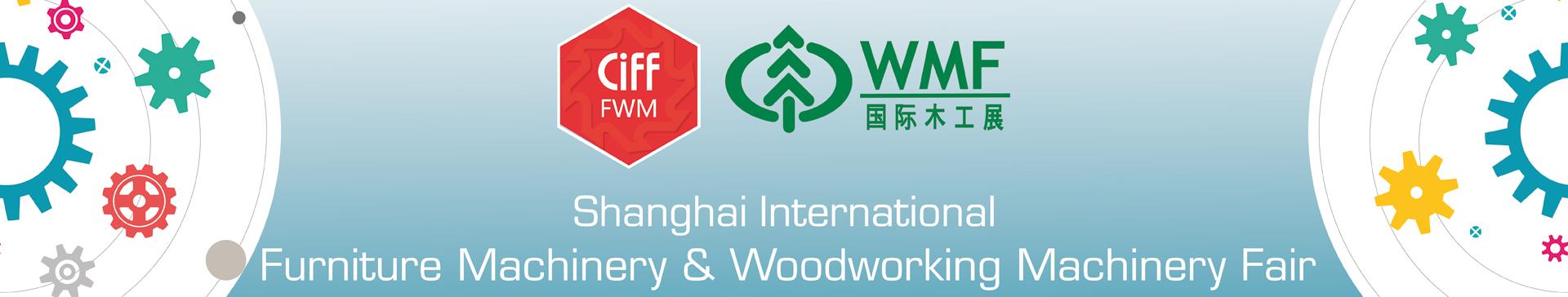 CIFF Shanghai 2018_CIFF-WMF_00